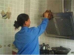 家庭保潔3