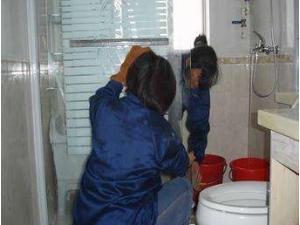 家庭保潔4